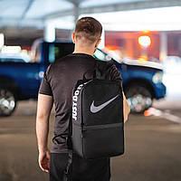 Рюкзак спортивный в стиле Just do it черный