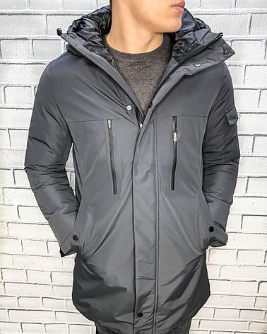 Парка\Куртка Raf Серый, фото 2
