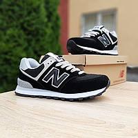 Женские кроссовки в стиле New Balance Нью беланс 574, черные с белым, 36 (22,5 см), ОД - 20143