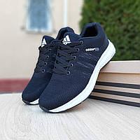 Мужские кроссовки Adidas Адидас NEO, черные с белым 41 (25,5 см), ОД - 10077