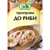Эко Приправа для рыбы 20г