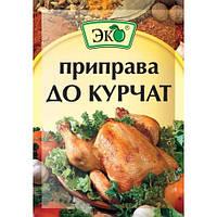 Эко Приправа для курицы 20г
