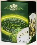 Чай китайский зеленый высший сорт   с саусепом100гр