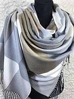 Женский зимний серо-бежевый шарф в крупную клетку с бахромой (цв.3)
