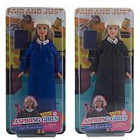 Лялька DEFA 8463-BF суддя, 2 кольори, лист, 15,5-33-6 см.