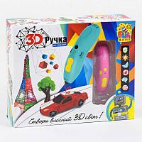 "Гр Ручка 3D 7424 (8/2) ""FUN GAME"", 2 цвета, пластик ABS, в коробке"