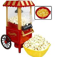 Аппарат для приготовления попкорна (WM-26)