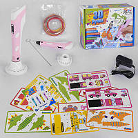 """Гр Ручка 3D 28381 (12/2) цвет - Розовый """"Fun Game"""""""