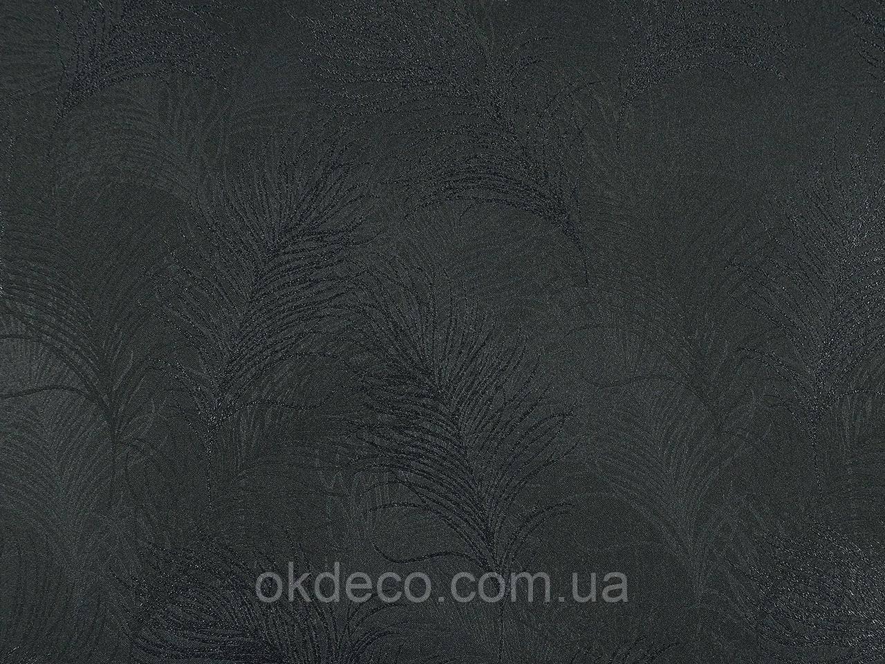 Обои виниловые на флизелиновой основе ArtGrand Bravo 81166BR39