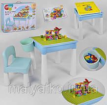Столик 3 в 1: песочница - рыбалка - столик для конструктора c ГОЛУБЫМ СТУЛОМ арт. 3035