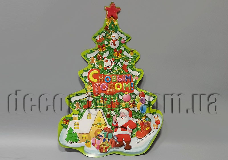 Новогодняя картонная елка 60см В