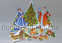 Новогодний картонный набор Дед Мороз и Снегурочка с домиком 5-50см