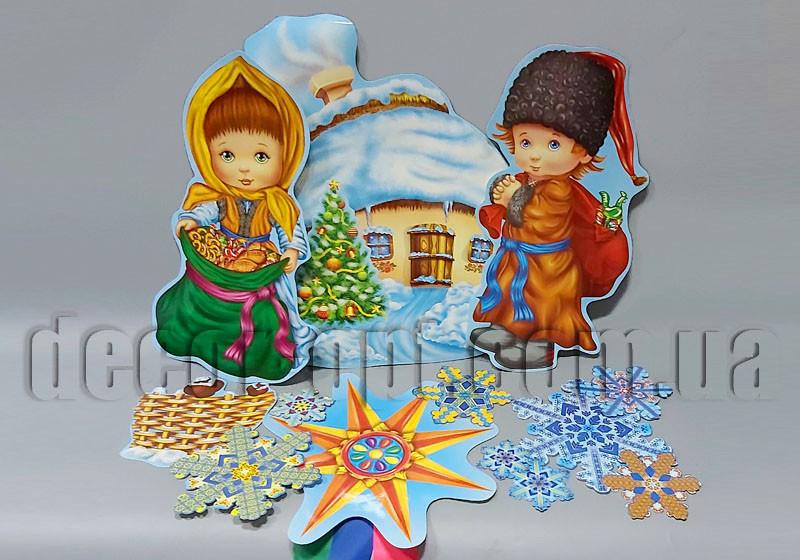 Новогодний картонный набор мальчик и девочка 5-48см