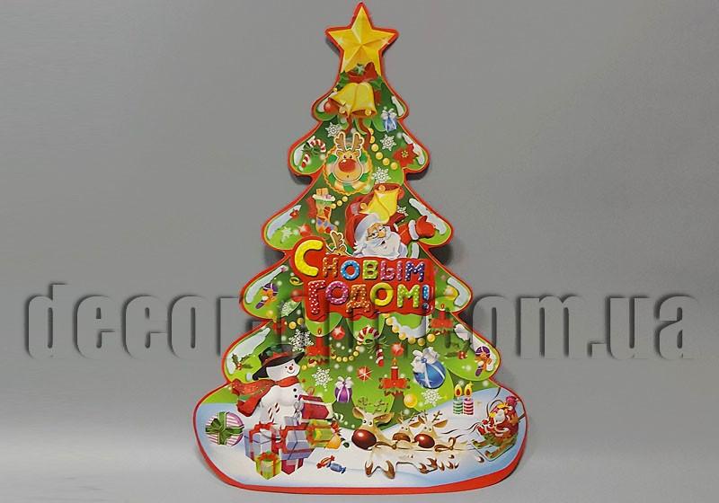 Новогодняя картонная елка 60см А