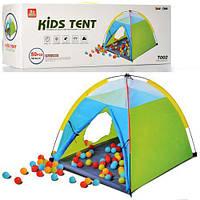 Палатка - шатер детская с шариками арт. 0346