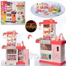 Кухня дитяча з водою і холодильником арт. WD-P34