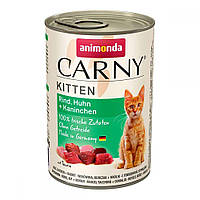 Консервы Animonda Carny (Анимонда Карни) для котят курица и кролик 400 г