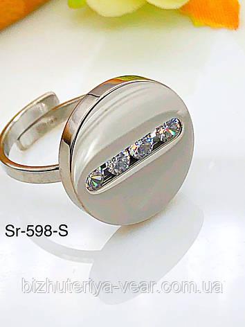 КОЛЬЦО STAINLEES STEEL(ПРЕМИУМ) Sr-598 open, фото 2