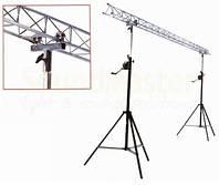 Стойка для световых приборов City Sound ASL-9