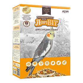 Корм Лоривит для середніх папуг 1,5 кг