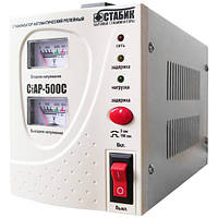 Релейный стабилизатор напряжения ТМ Стабик STAR-500С