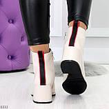 Эффектные светлые бежевые женские ботинки ботильоны на удобном каблуке, фото 6