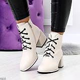 Эффектные светлые бежевые женские ботинки ботильоны на удобном каблуке, фото 7