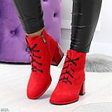 Эффектные красные замшевые женские ботинки ботильоны на удобном каблуке, фото 6