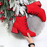 Эффектные красные замшевые женские ботинки ботильоны на удобном каблуке, фото 9