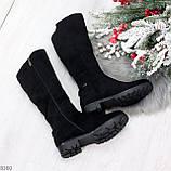 Удобные черные замшевые женские зимние сапоги утеплитель шерсть 36-23,5см, фото 9