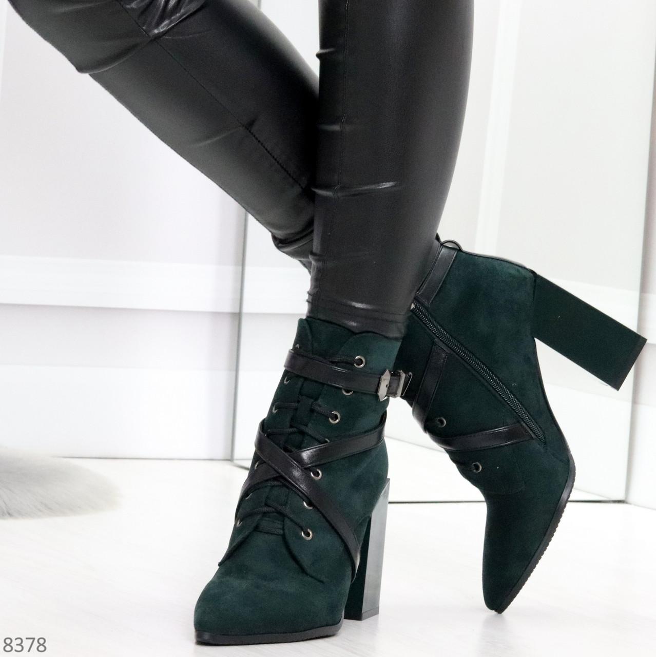 Элегантные нарядные темно зеленые изумрудные замшевые женские ботинки