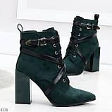 Элегантные нарядные темно зеленые изумрудные замшевые женские ботинки, фото 2