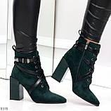 Элегантные нарядные темно зеленые изумрудные замшевые женские ботинки, фото 5