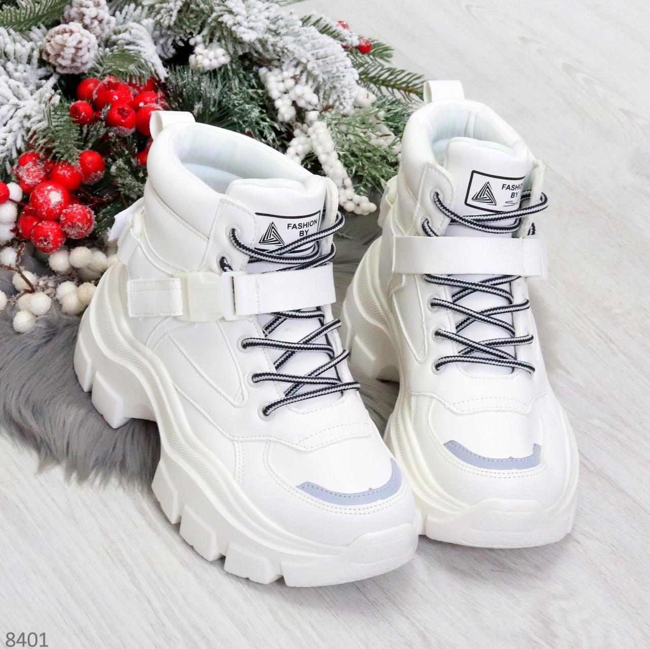 Повседневные белые полу спортивные зимние женские ботинки на шнуровке 39-25 см