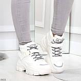 Повседневные белые полу спортивные зимние женские ботинки на шнуровке 39-25 см, фото 5