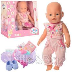 Пупс Baby Born (аналог) с магнитной соской арт. 8060-504