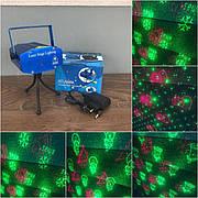Лазерный проектор Atlanfa W006 новогодний для рождества квартиры комнаты дома дискотеки домашний лазер