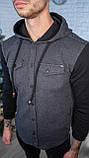 Мужская кофта на пуговицах с капюшоном серая/ 3 цвета в наличии, фото 6