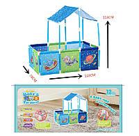 Палатка детская игровая RE333-120  домик/манеж