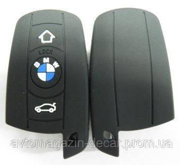 Чехол на пульт сигнализации силиконовый BMW 967  (2288)