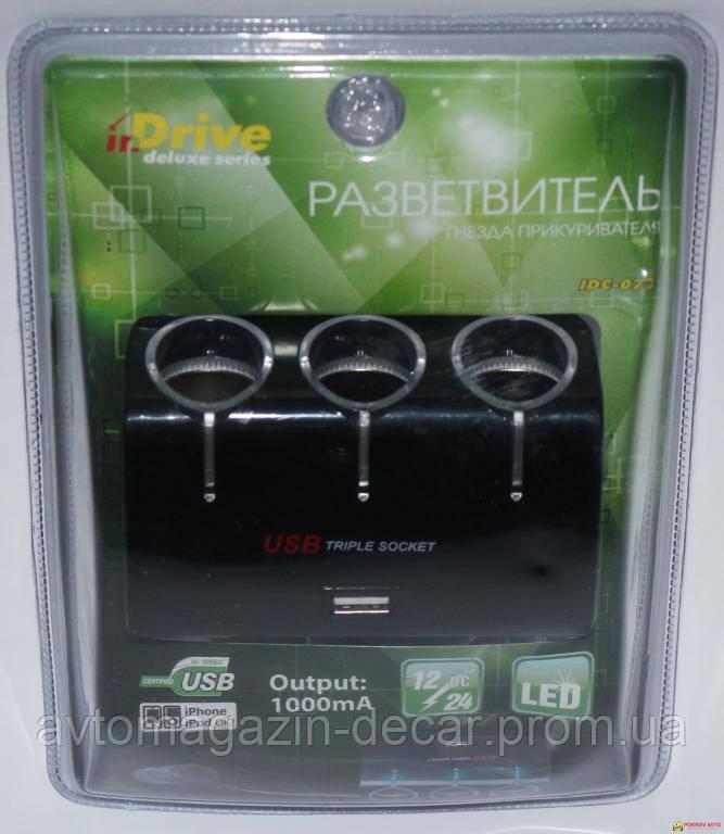 "Прикурка-тройник c удлиннит./1USB  ""inDrive"" IDC-073 12/24V/ LED подсветка"