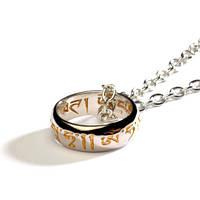 Фэн Шуй кольцо Священные Мантры