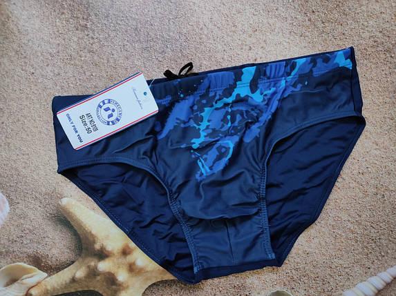 Плавки мужские SAME GAME  синий 1809 (есть 48 50 52 54 56 размеры), фото 2