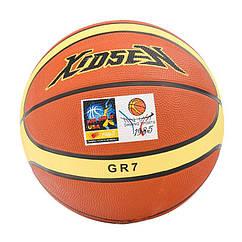 М'яч баскетбольний, розмір 7,гумовий 600г, (Оригінал)