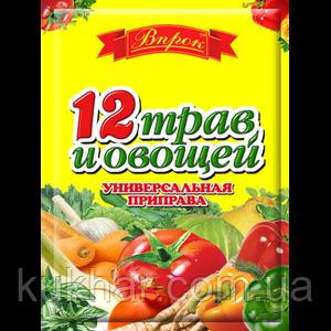 12 трав и овощей 80г