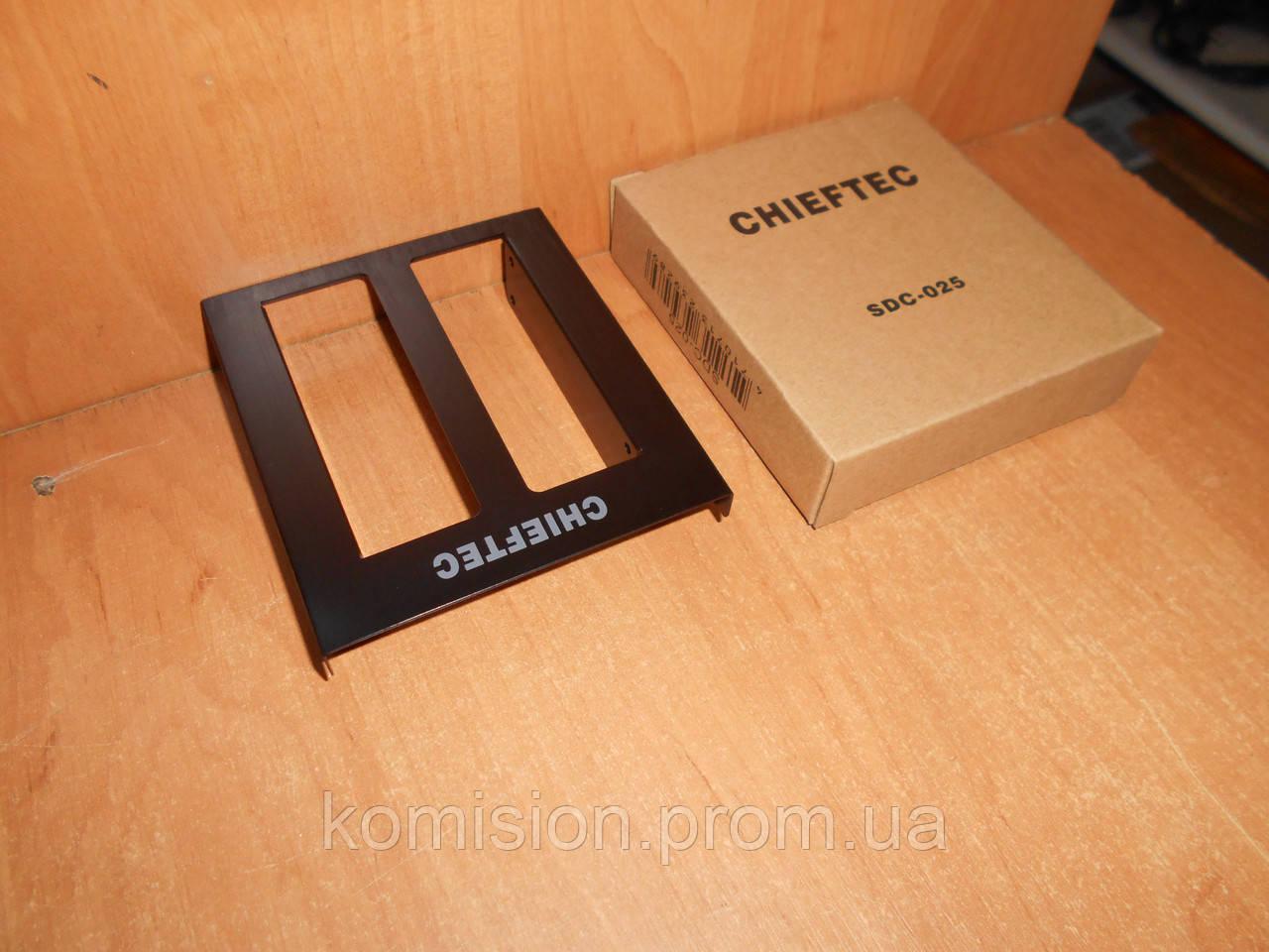 Переходник крепления SSD жесткого диска в отсек 3,5 компьютера CHIEFTEC