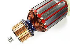 Якорь цепной пилы Sadko ECS-2400S 176х47 мм, фото 3