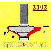 Фреза 2102 Sekira 18-062-040 (концевая фасонная) R4 D30 h8 d8, фото 3