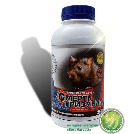Смерть грызунам брикеты парафиновые 250 г (от крыс и мышей), оригинал, фото 2