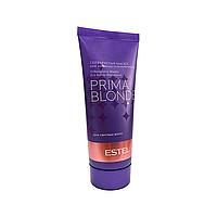 Серебристая маска для холодных оттенков блонд ESTEL Professional PRIMA BLONDE 60 мл